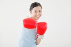 ボクシングダイエット